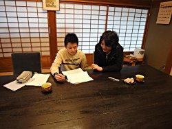 息子もいつになく、楽しそうに勉強していました。