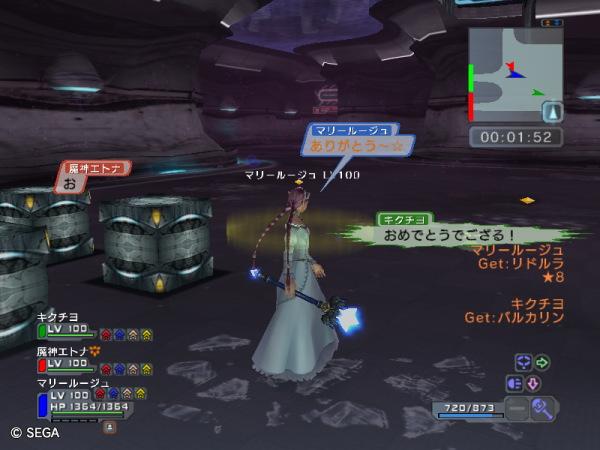 守護者たちの軌跡 α25