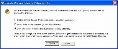 Google Chrome Channel Switcherの設定画面