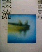 20051028_54554.jpg