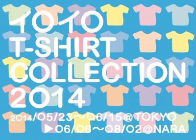 iroiro_tshirt.jpg