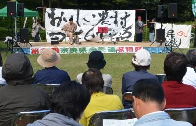 農民連収穫祭.jpg