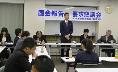 11・13要求懇談会.jpg