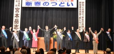 2新春の集い.jpg