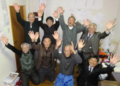 橿原市議選バンザイ写真.jpg