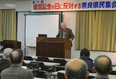 建国記念の日に反対する県民集会.jpg