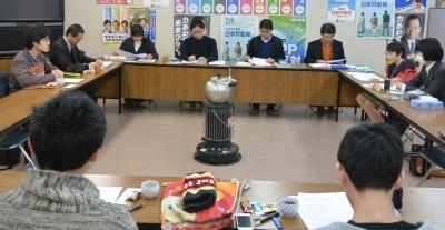 民青代表者会議.jpg