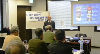 NHK問題学習会.jpg