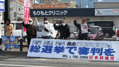 IMG_3970.JPG3月4日済美南%u3002大安寺合同宣伝.jpg