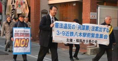 橿原緊急集会3・9.jpg