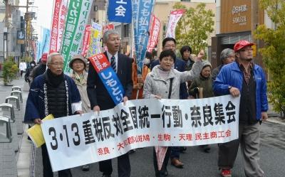 2017・3・13重税反対行動.jpg