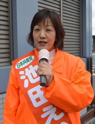 香芝市議選 池田さん.jpg