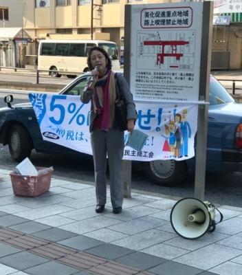共謀罪・消費税反対宣伝.jpg