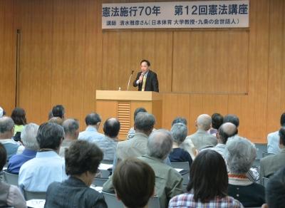 5・4憲法講座.jpg