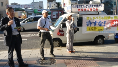5月19日宣伝.jpg