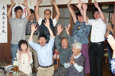 明日香村村議選当選.jpg
