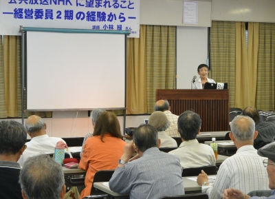 NHK裁判.jpg