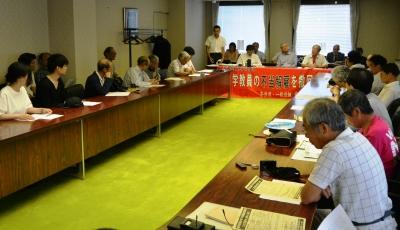 奈良学園大学.jpg