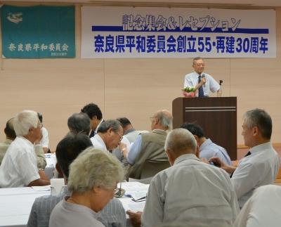 平和委員会記念集会.jpg