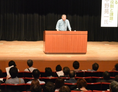 奈良市民連合集会.jpg