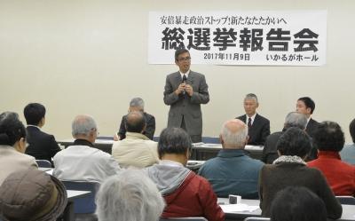 選挙報告会.jpg