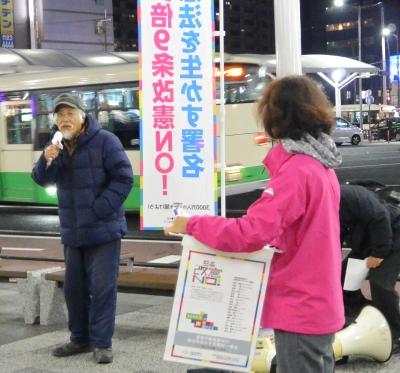 3000万人署名in市民連合奈良.jpg