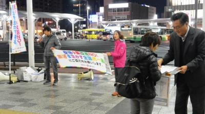 市民連合・奈良署名行動.jpg