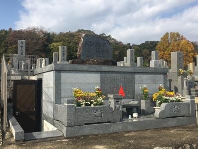 党のお墓.jpg