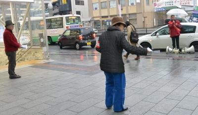 近畿いっせい宣伝12・8.jpg