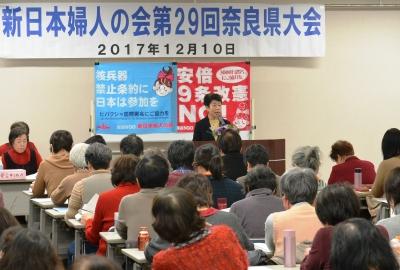 新婦人第29回県大会.jpg