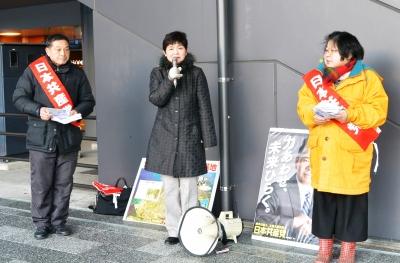 近畿いっせい宣伝1月12日.jpg
