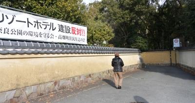 1奈良公園.jpg