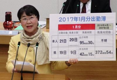 2月議会代表質問・今井さん.jpg