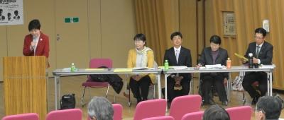3・21県政報告会.jpg