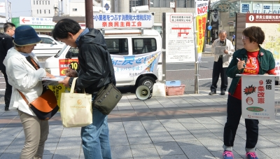 増税反対大宣伝.jpg