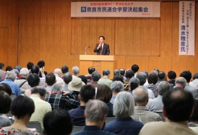 憲法学習会.jpg