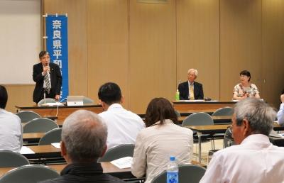 2平和委員会総会.jpg