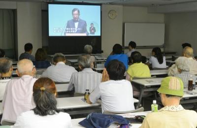 96周年記念講演視聴会.jpg
