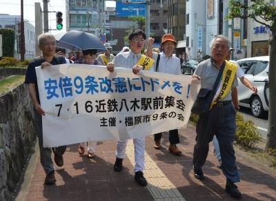 八木駅前集会.jpg