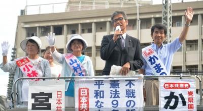 終戦記念日宣伝.jpg