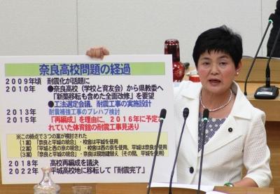 山村さん9月議会.jpg