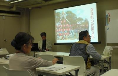 奈良の民族文化.jpg