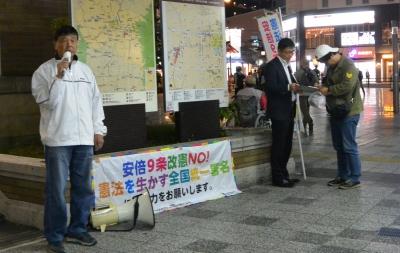10月19日宣伝.jpg