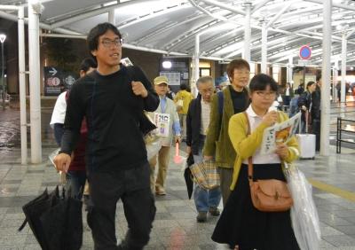 奈良でも11・9.jpg
