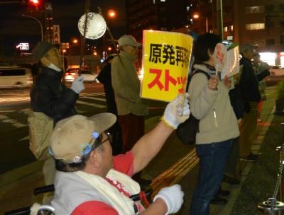 奈良でも行動11・23.jpg