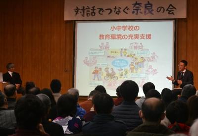 発足記念講演会.jpg