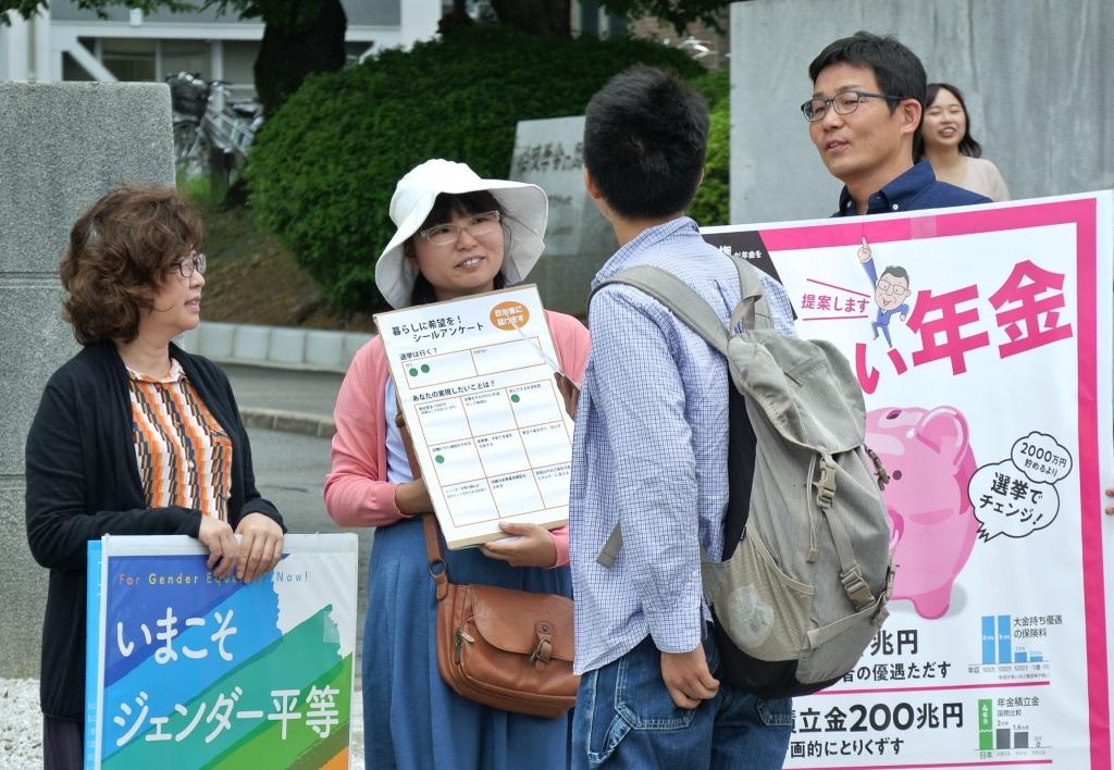 ○…大学前宣伝.jpg