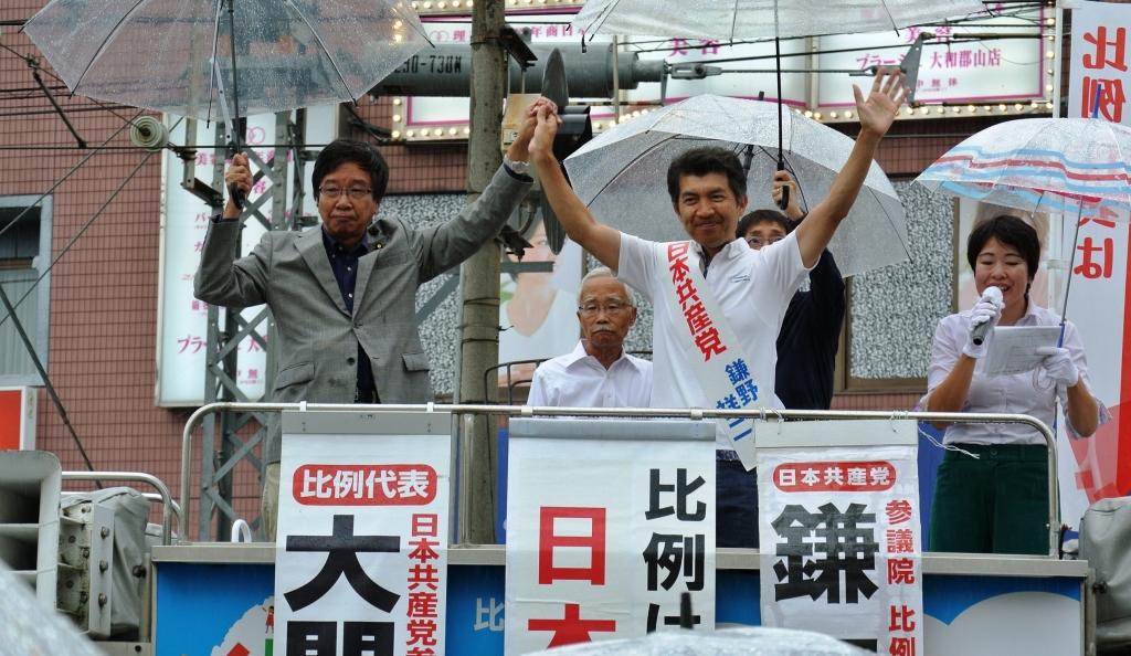 大和子利山市街頭演説.jpg
