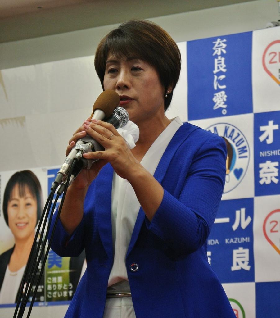 西田さん結果記者会見.jpg