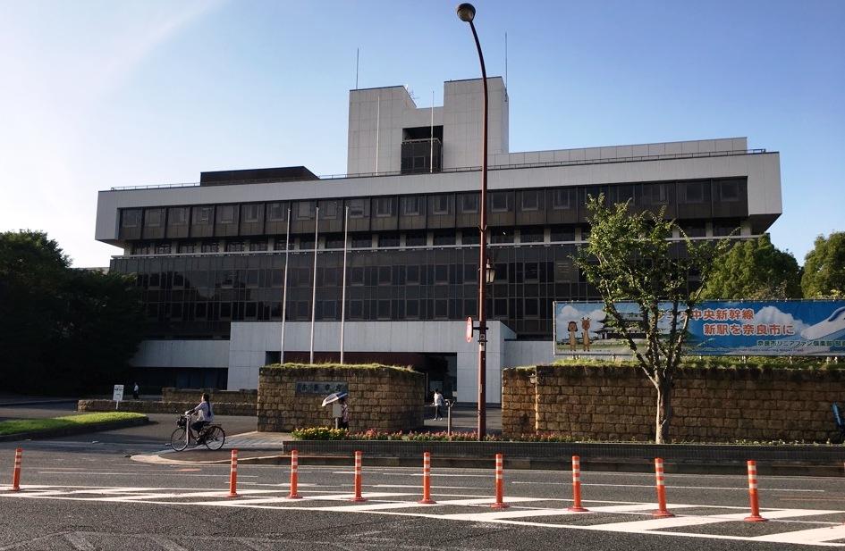奈良市役所1.jpg